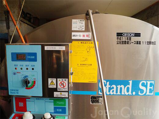 搾乳した生乳を冷却・冷蔵する貯蔵タンク【バルククーラー】