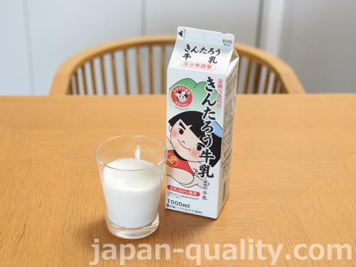 飲んでみました:きんたろう牛乳 【タカナシ乳業株式会社】
