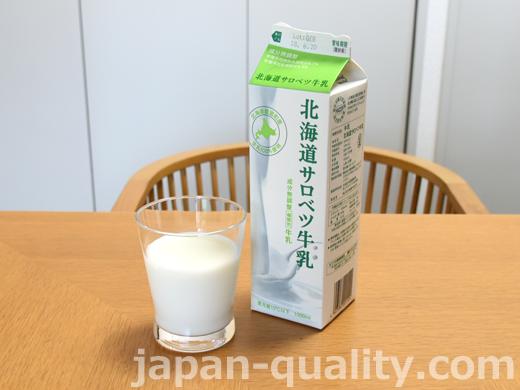 飲んでみました:北海道サロベツ牛乳【株式会社豊富牛乳公社】