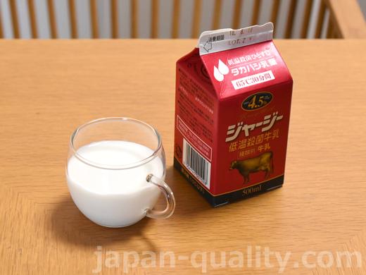 飲んでみました:ジャージー低温殺菌牛乳【株式会社タカハシ乳業】