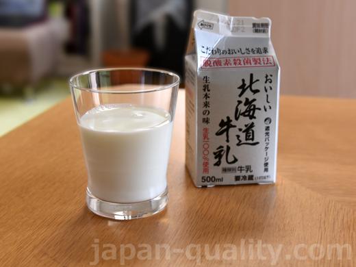 飲んでみました:おいしい北海道牛乳(遮光パック)【新札幌乳業株式会社】