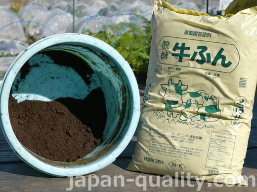 牛のふん尿は【堆肥(たいひ)】や【液肥(えきひ)】に変えられ、土に還っている
