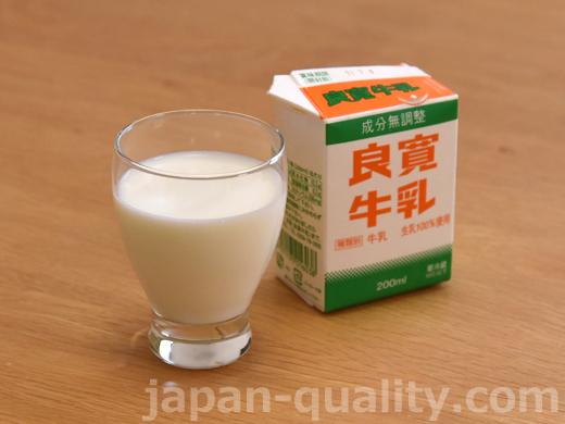 飲んでみました:良寛牛乳【株式会社良寛】