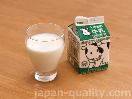 飲んでみました:とやまの牛乳【とやまアルペン乳業株式会社】