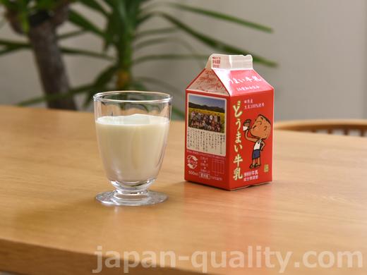 飲んでみました:どうまい牛乳【JA愛知みなみ】